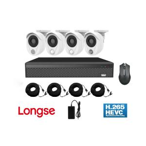 LONGSE Σύστημα Ασφαλείας Smart kit CS500